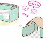 オムツの空き箱で!超簡単ダンボールハウスの作り方