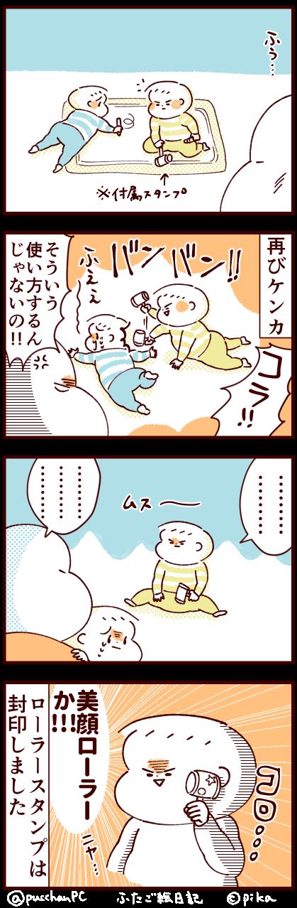 すいすいおえかき02