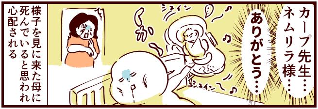 双子寝かしつけ新生児2