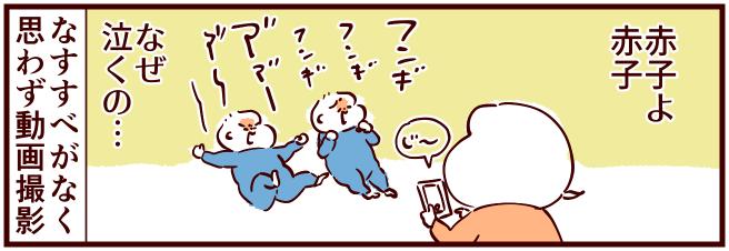 双子寝かしつけ乳児期2