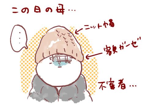 牧場双子04
