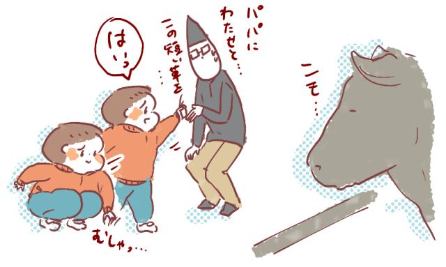 牧場双子03