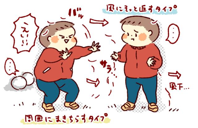 双子とボール遊び3