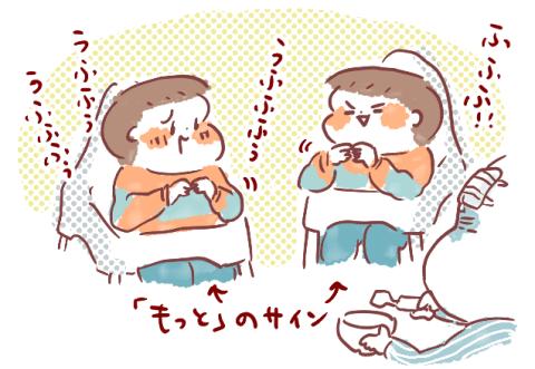 牧場双子05