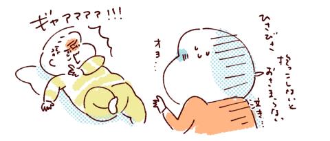 hairカットモード3