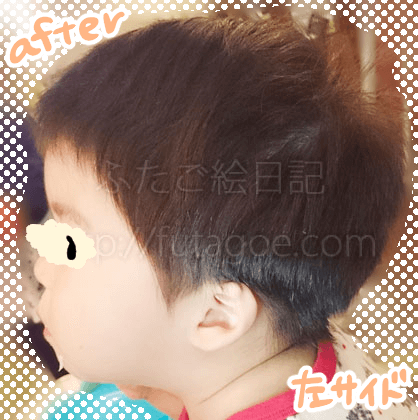 幼児バリカン髪型12