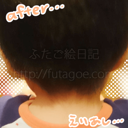 幼児バリカン髪型09