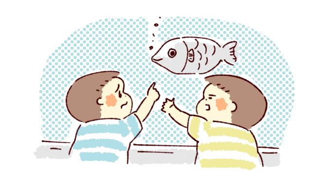 双子と動物園06