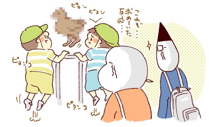 双子と動物園03