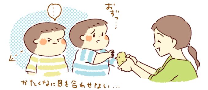 双子と動物園04