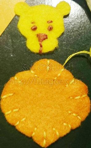 刺繍アップリケの作り方05