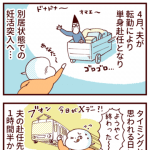 akasugu09