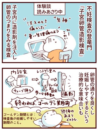 akasugu12sum