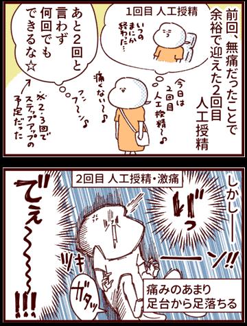 akasugu14sum