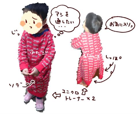 wanpisuyu