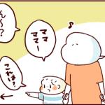 KIDSNA49話 ふたごのコレナニ期(1)