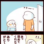 閉めたがり男児 vs 自動ドア
