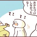 KIDSNA 90話 双子のかけひき?!②