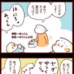 行列のできる歯みがき屋さん~屋台バージョン~